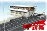 グランドソレイユ1K(1階)