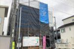 倉谷新築住宅